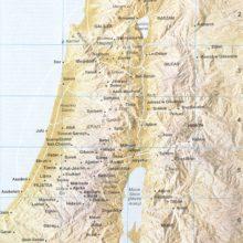 Izrael w Starym Testamencie
