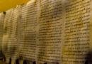 Qumran, odkrycie stulecia